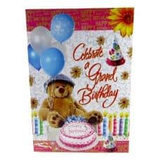 Greeting cards gifts online bidyadharpur send greeting cards greeting cards g m4hsunfo